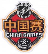 china-games-2017